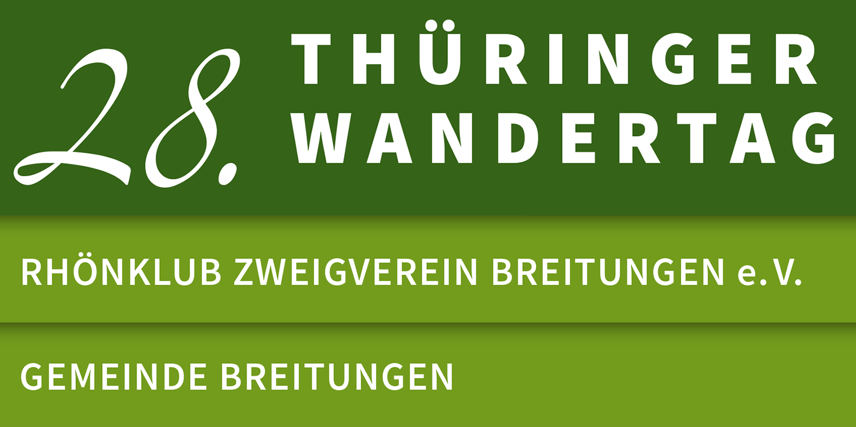 28. Thüringer Wandertag in Breitungen/Werra . 18.05.2019 (Titelblock)